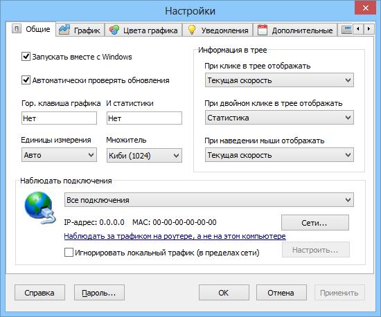 wiki_networx_04_setup_01.png