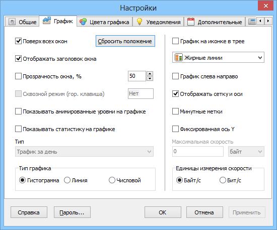 wiki_networx_04_setup_02.png