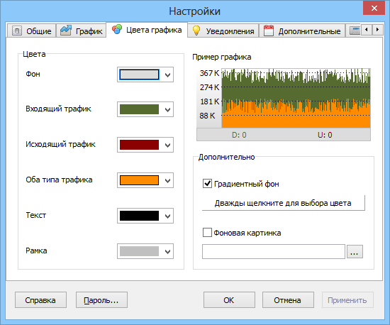 wiki_networx_04_setup_03.png