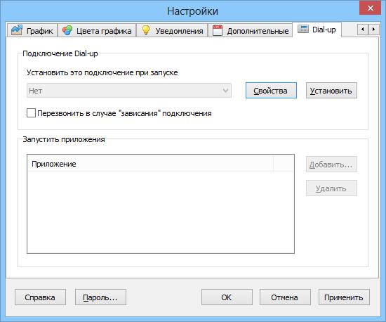 wiki_networx_04_setup_06.png